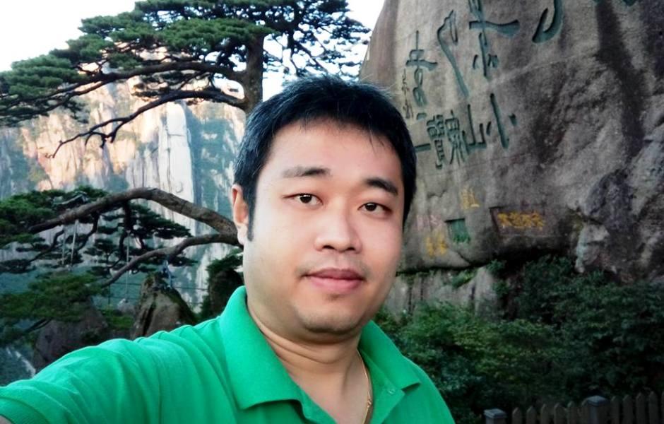 Bryan Fang